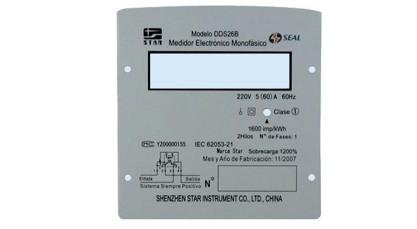 电表,仪表所需要金属铝标牌,铭牌