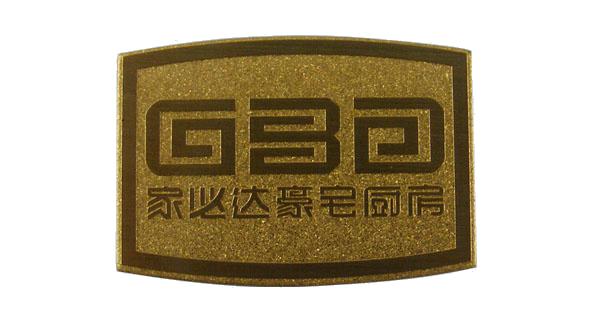 铜质标牌ry003