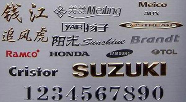 电铸标牌ry002