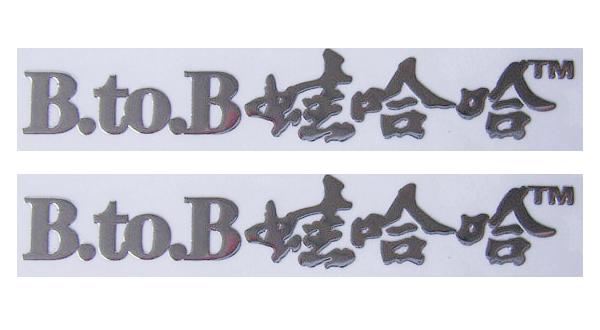 电铸标牌ry007