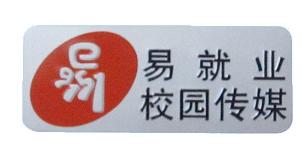 立体铝标牌,铭牌,氧化标牌