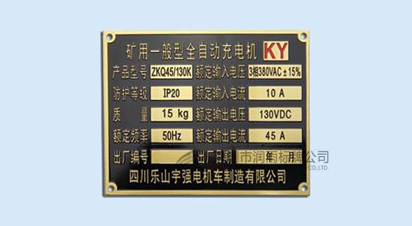 压铸ry1022