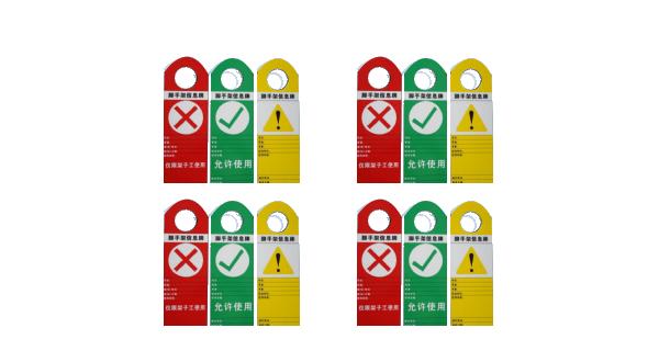 电器/电子产品标牌,铭牌