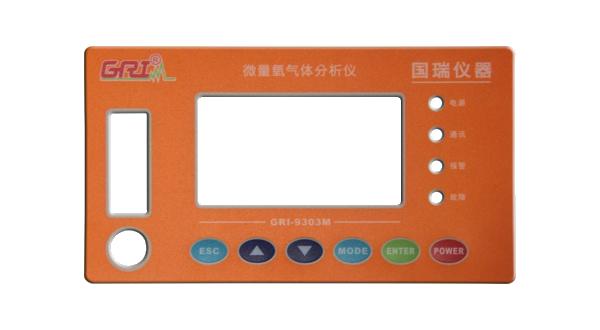 环保材质磨砂PC,透明PC彩色面板,按键设备面板